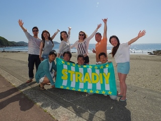 1 四国ツアーへ.JPG
