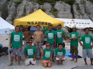 2007年新島.JPG