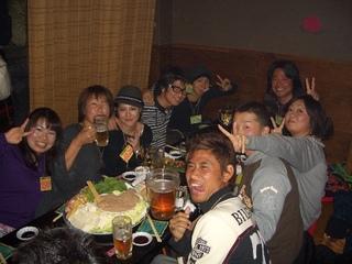 2009年忘年会1.JPG