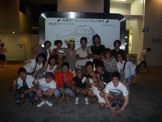 2010年四国.JPG