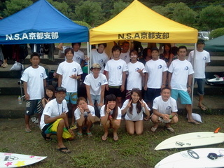 2011-08-25 12.56.20.jpg