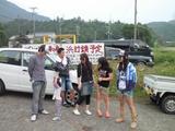 201106120859000メンバー1.jpg
