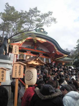 20120101135300本殿.jpg