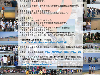 20120311_obd01_02.jpg