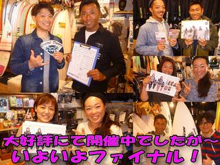 2017年5月ブログ大好評にて開催中のコピー.jpg