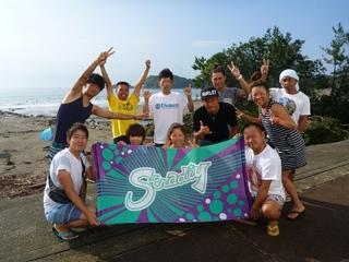 8月四国ツアー (1).JPG