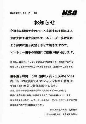 CCI20110604_00000.JPG