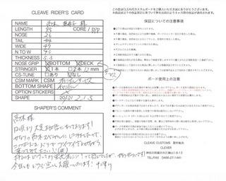 CCI20130915_00000.jpg