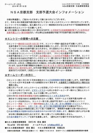 CCI20140118_00000.jpg