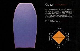 CCI20150302_0002.jpg