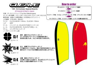 CLEAVE表紙.jpg