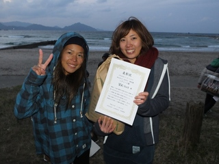 DSCF0287マカホー賞.JPG
