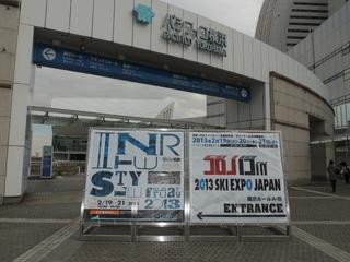 DSCN2105インタースタイルへ.JPG
