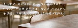 はたち3.jpg