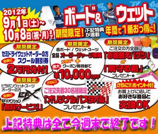 イベントファイナルのコピー.jpg