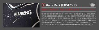 キング13.jpg