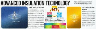 テクノロジー.jpg