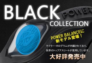 ブラック1.jpg