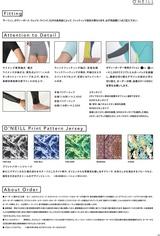 マテリアル (2).jpg