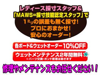 修理メンテのコピー.jpg