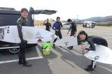 八丁でGO SURF (2).JPG