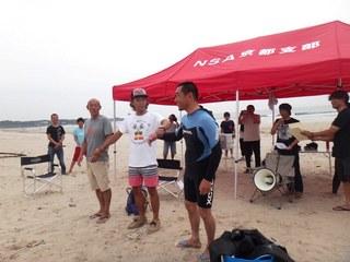 勝者ロングマスター.JPG