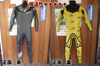 旧セミドライ マテリアル5.jpg