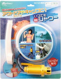 電動シャワー.jpg