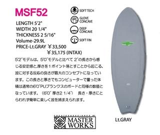 MSF52.jpg