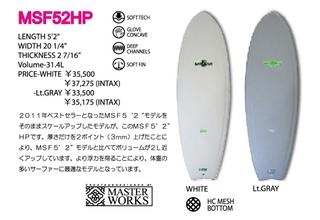 MSF52HP.jpg