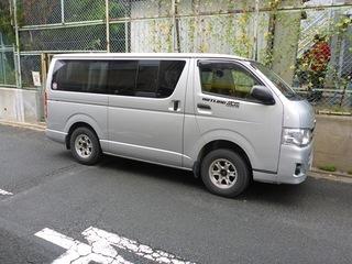 P1000765.JPG