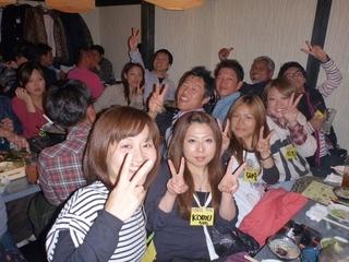 P1010628忘年会.JPG