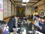 P1030886夜ご飯2.JPG