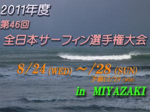 P1060184全日本改良.jpg