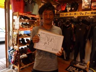 P1070435池田様.JPG