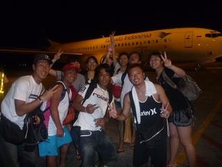 P1070728空港.JPG