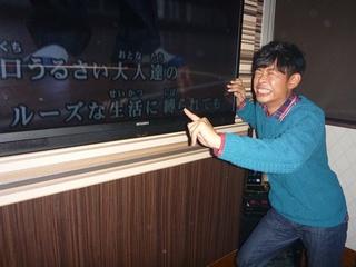 P1090342からおけへ〜.JPG