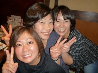 P1090586マスコットお笑い.JPG
