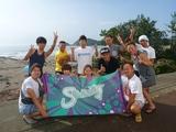 P1110352四国ツアーへ.JPG