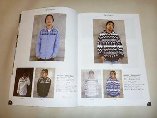P1150683インすぴ (2).JPG