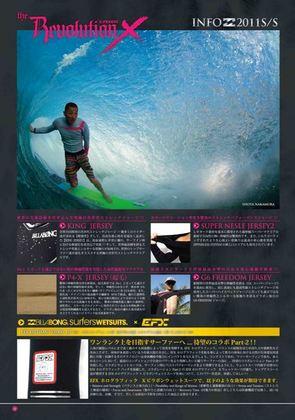RevoX 1-2Pキングジャージ.jpg