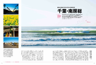 SL3邏�譚・P_118-119.jpg