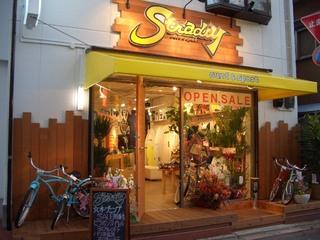 STRADIY 店舗外観(640×480).JPG