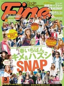 fine201103.jpg