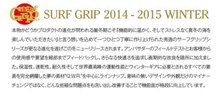 grip_14fw_01.jpg