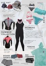 o'neill_spring_summer_catalog_2016-11.jpg