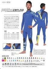 o'neill_spring_summer_catalog_2016-6.jpg
