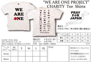 order_sheet.jpg