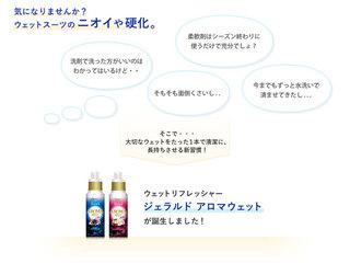 visual2.jpg
