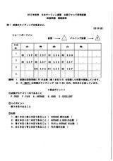 CCI20141109.jpg